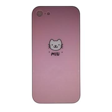 Rózsaszín cicás edzett üveg hátlapú szilikon tok Apple iPhone 7/8/SE 2020