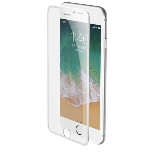 Baseus Dust-proof Porvédős teljes kijelzős, edzett üveg fólia Apple iPhone 7 Plus/8 Plus - fehér kerettel
