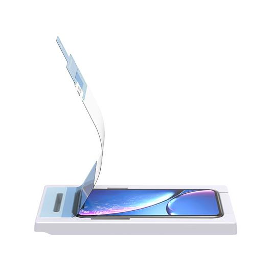 Samsung Galaxy S8 SM-G950 5D teljes kijelzős műanyag fólia
