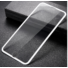 Kép 2/4 - Baseus Silk Screen teljes kijelzős, edzett üveg kijelzővédő fólia Apple iPhone 8 - fehér