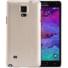 Kép 1/3 - Nillkin SUPER FROSTED SHIELD Arany PC tok, Samsung Galaxy A70s SM-A707F