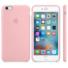 Kép 2/2 - Apple Pink Gyári Szilikon hátlapi TPU tok, iPhone X/Xs